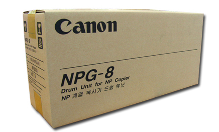 Canon NPG-8 Drum Unit (NPG-8)