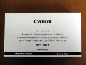Đầu in Canon QY6-0077-000 Print head (QY6-0077-000)